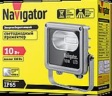 Светильник NFL-M-10-4K-IP65-LED 71 312 Navigator, фото 3