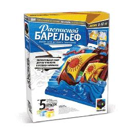 """Фантазёр 987002 """"Расписной барельеф"""" №2. На встречу приключениям"""