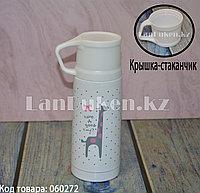 Термос вакуумный 350 мл. с надписью Have a good time? с принтом Жираф розовый на белом фоне