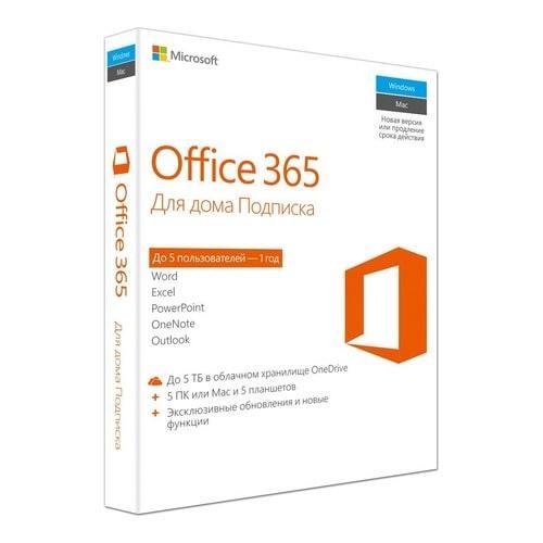 Microsoft Office 365 Home 32/64 Russian 1YR Kazakhstan Only Mdls P2 6GQ-00719