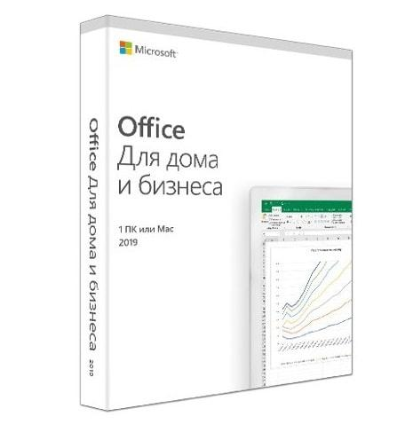 Microsoft Office Home and Business 2019 Русский T5D-03246