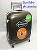 Маленький пластиковый дорожный чемодан на 4-х колесах Longstar. Высота 53 см,ширина 33 см, глубина 21 см.