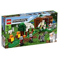LEGO / Аванпост разбойников Minecraft