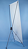 Х— стенды ПАУК  (Алюминиевый паук)0.6*1.6M