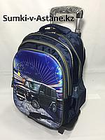 Школьный рюкзак на колесах для мальчика с 1-го по 3-й класс.Высота 46см,длина 28см,ширина 22см., фото 1