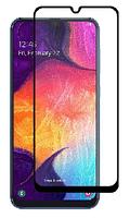 Защитное стекло 2.5D для Samsung Galaxy a30s (458153)