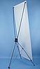 Х— стенды ПАУК(Алюминиевый паук)0.8*1.8M