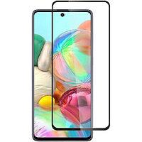 Защитное стекло 2.5D для Samsung Galaxy A71