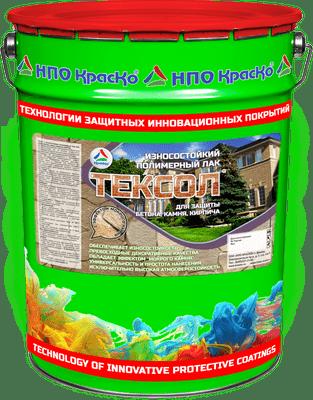 Тексол – Полимерный лак для бетона и камня 18 кг