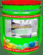 Эпостоун - эпоксидная краска для бетонных полов
