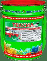 Тексил — краска для бетонных полов (матовая)