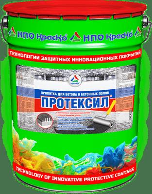 Протексил - пропитка для бетона и бетонных полов 20 кг