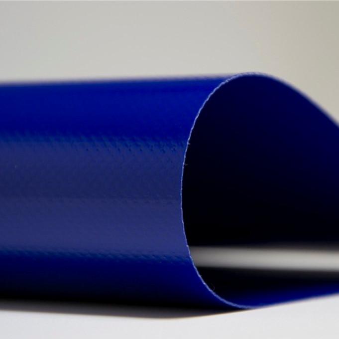 Синяя тентовая ткань (650гр.) 2,5м