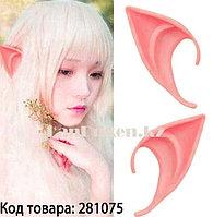 Накладные уши Эльфа эльфийские уши 12 см (SY-2011-17)