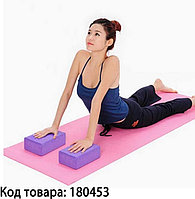 Блок для йоги в ассортименте