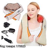 Массажер для тела (Massage of neck kneading) работает от питания и прикуривателя