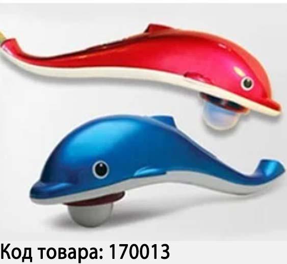 """Массажер """"Дельфин"""" 3 типа массажа"""