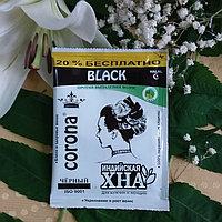 Индийская хна Корона Corona с амлой и алоэ, 100% окрашивание седины цвет черный