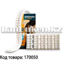 Пояс терапевтическое массирующее позвоночник с сумкой для переноски Kosmodisk Classic