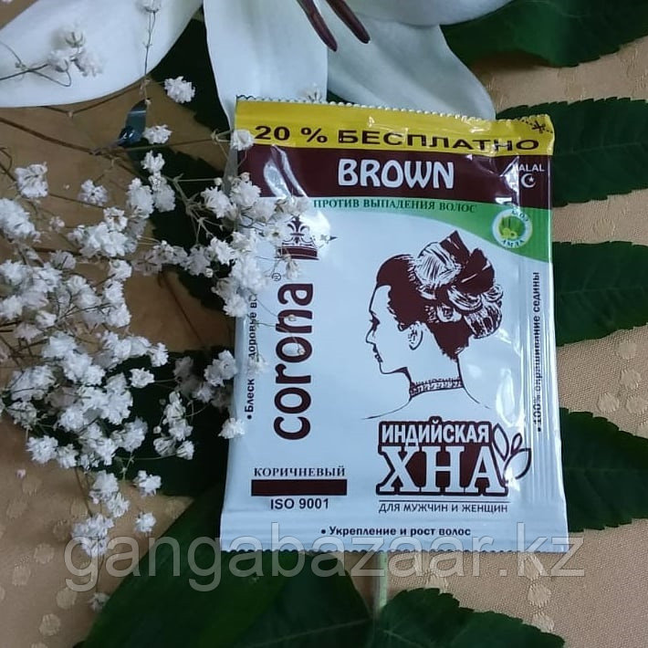 Хна КОРОНА (Corona)  с амла и алоэ для окрашивания волос, цвет коричневый