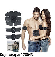 Стимулятор мышц Beauty Body Mobile Gym Fit Boot Toning (набор)