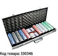 Набор для покера 500 Pc Poker Game Set без Номинала (в алюминиевом кейсе)