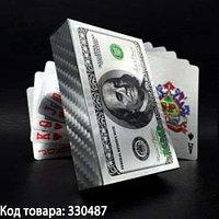 Покерные карты с серебряным напылением Silver Premium 54 Карты игральные сувенирные (доллар)