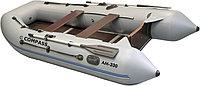 Надувная ПВХ лодка Compass 330 (серая)