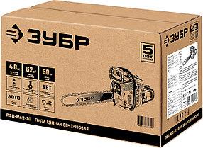 Бензопила ЗУБР, ПБЦ-М62-50, 62 см3, шина 50 см, 4.8 л.с., фото 3