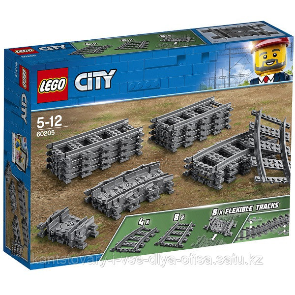 Игрушка Город Рельсы