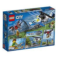 Игрушка Город Воздушная полиция: Погоня дронов