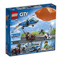 Игрушка Город Воздушная полиция: Арест парашютиста