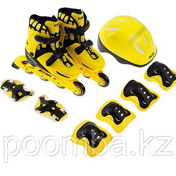 Детские роликовые коньки с комплектом защиты Желтые 30-33