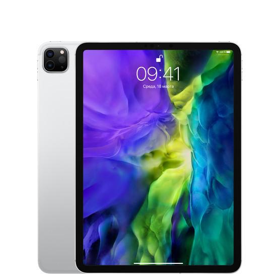 """IPad Pro 12.9"""" (2020) 256Gb Wi-Fi Silver"""