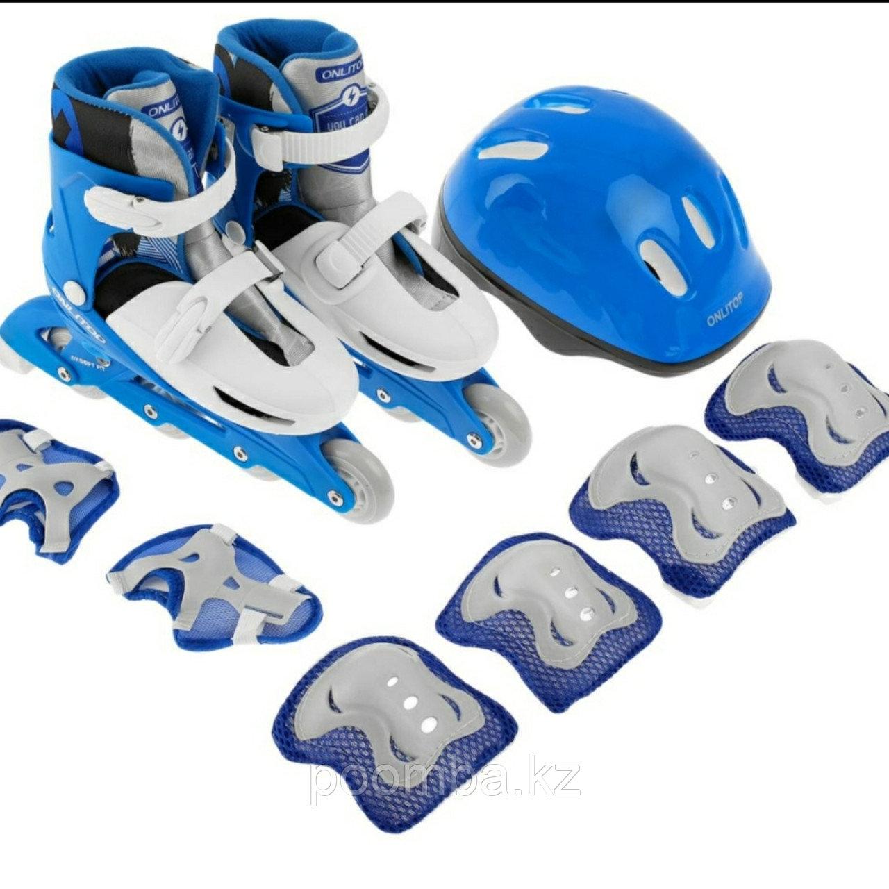 Детские роликовые коньки с комплектом защиты бело-голубые 34-37