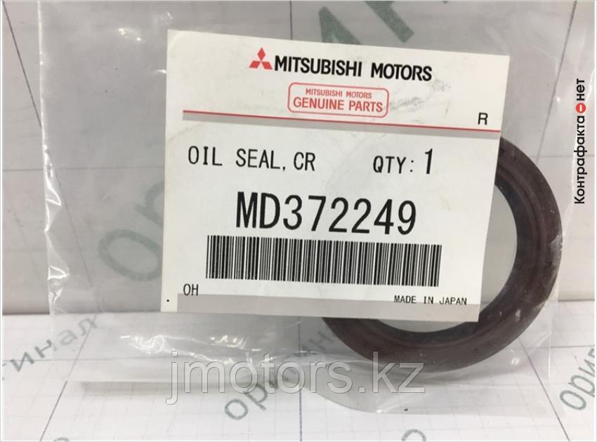 Сальник MD120700 лобовой Mitsubishi MD372249 Оригинал