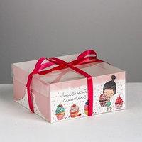 Коробка для капкейка 'Маленькой сластене', 16 x 16 x 7.5 см (комплект из 10 шт.)