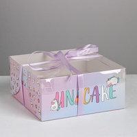 Коробка для капкейка Unicake, 16 x 16 x 7.5 см (комплект из 10 шт.)
