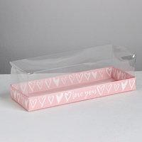 Коробка для десерта love you, 26, 2 х 8 х 9,7 см (комплект из 10 шт.)