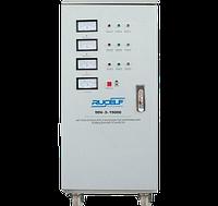 Стабилизатор СНИ 15 кВА (3ф) SDV-3-15000 RUCELF (1)