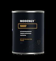 Антифрикционное покрытие MODENGY 1007