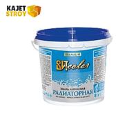Эмаль ВИТЕКО д/радиаторов водно-дисперсионная 0,9 кг