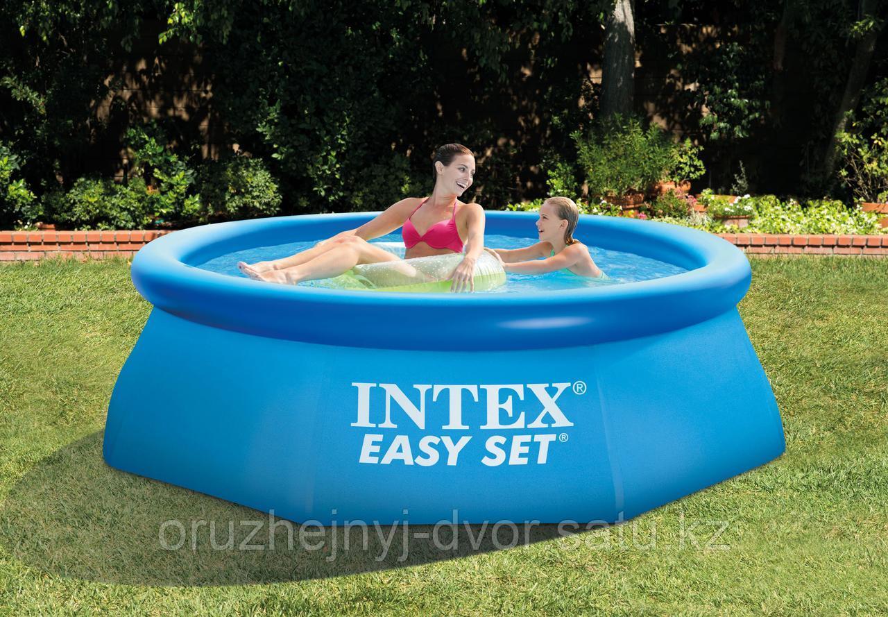 Бассейн надувной Intex 244 х 76 см