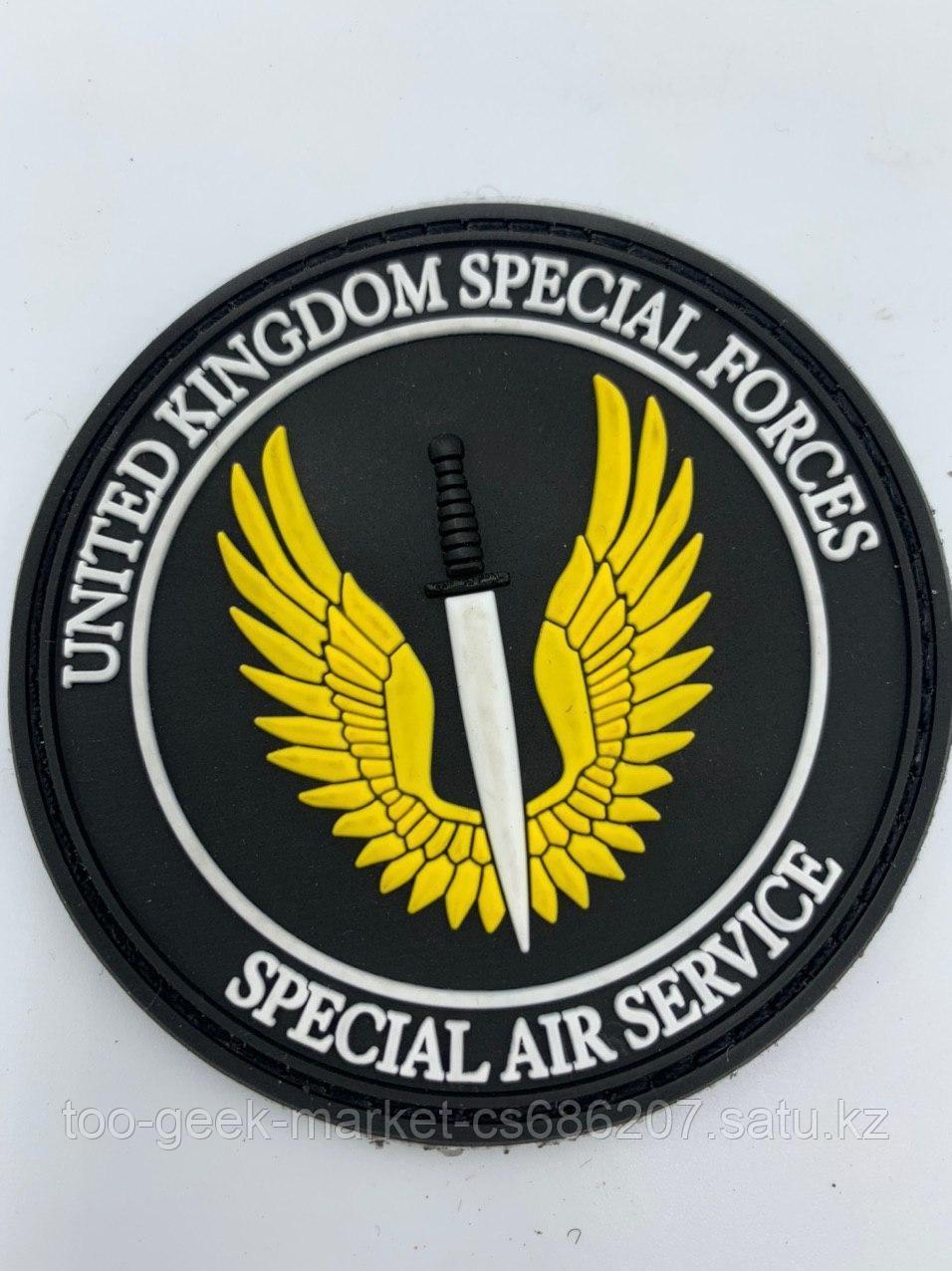 """Нашивка """"Особая воздушная служба (SAS)"""""""
