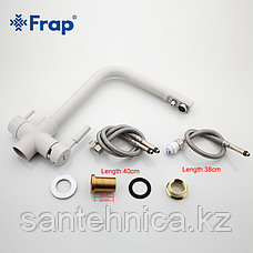 Смеситель для кухни с питьевым каналом белый Frap F4352-5A, фото 2
