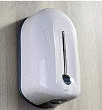Дозатор (диспенсер) сенсорный для антисептика 1100 мл. Автоматический бесконтактный санитайзер., фото 4