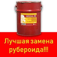 Рубероид не нужен! ARENA PolyElast PE обмазочная гидроизоляция