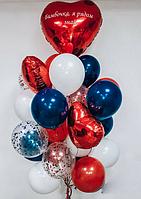 Набор гелиевых шаров с Большим красным сердцем и надписью
