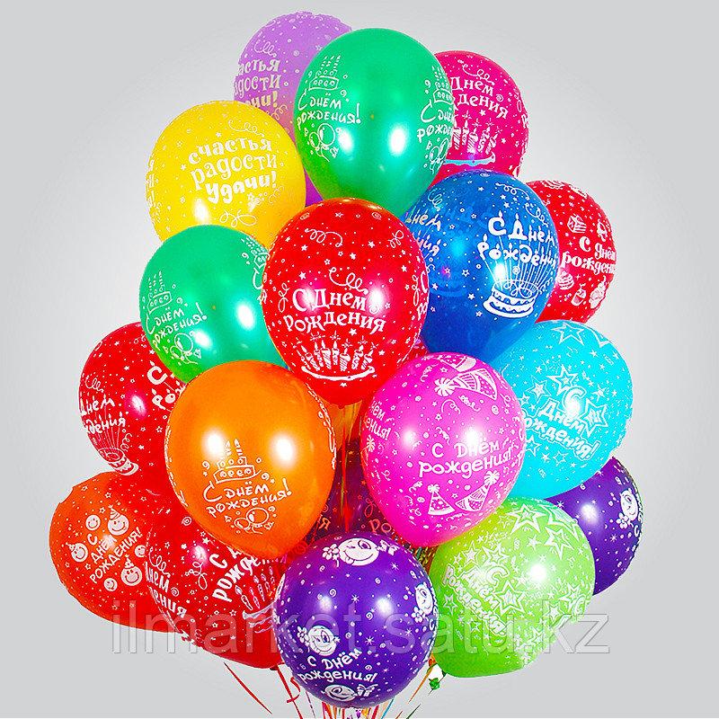 Яркие гелиевые шары 20 штук по 300тг - фото 2
