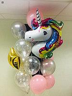 Единорог, Звезда и 15 шариков